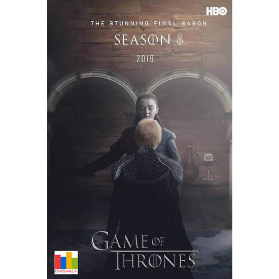 Game of Thrones Season 8 DVD