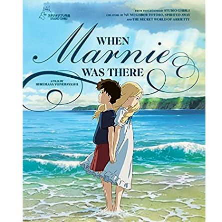 When Marnie Was There Kids Movie DVD