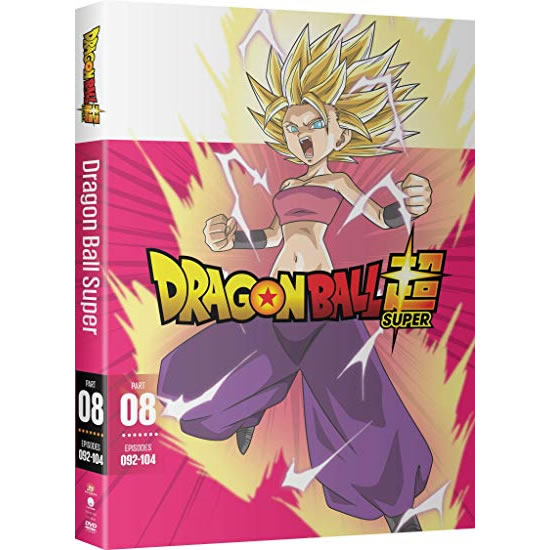 Dragon Ball Super: Part 8 Kids Movie DVD